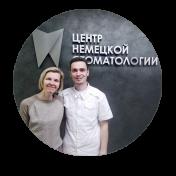 Синицких Татьяна Михайловна