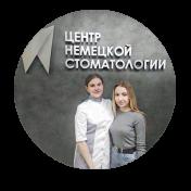 Щербакова Валерия Андреевна