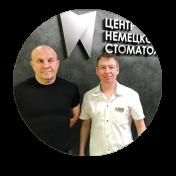 Мельник Алексей Георгиевич