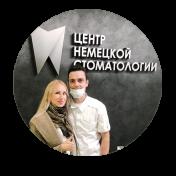 Степанова Светлана Валентиновна
