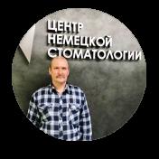 Белоусов Алексей Павлович