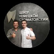 Астахов Сергей Виконтович