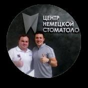 Карякин Сергей Васильевич