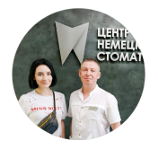 Калинина Анна Анатольевна