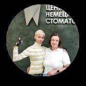 Швец Вероника Сергеевна