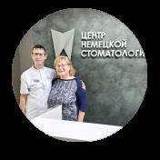Тимофеева Марина Валерьевна