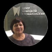 Демидова Лидия Николаевна