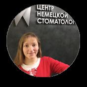 Лимановская Оксана Викторовна