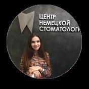 Торяник Анастасия Валерьевна