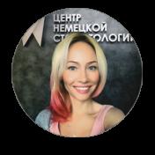 Жанова Анастасия Николаевна
