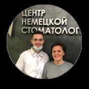 Кладченко Ирина Вячеславовна