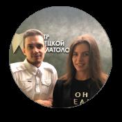 Шахмаева Валерия Владимировна