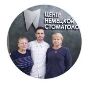 Маякина Юлия Сергеевна