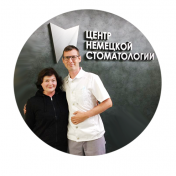 Сидорова Надежда Геннадьевна