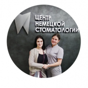 Старкова Анастасия Алексеевна