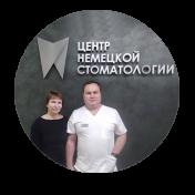 Баскова Лариса Валерьевна
