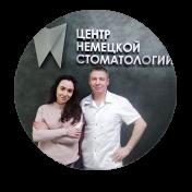 Полевщикова Ольга Ивановна