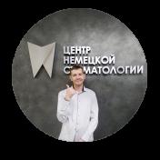 Меньшиков Олег Александрович