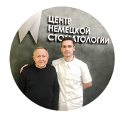 Кованов Евгений Викторович