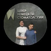 Трубина Татьяна Васильевна