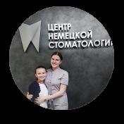 Саитова Диана Ильнуровна