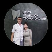 Сидорова Жанна Николаевна